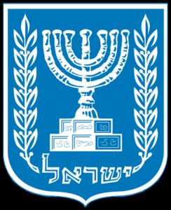 israel-1 (1)